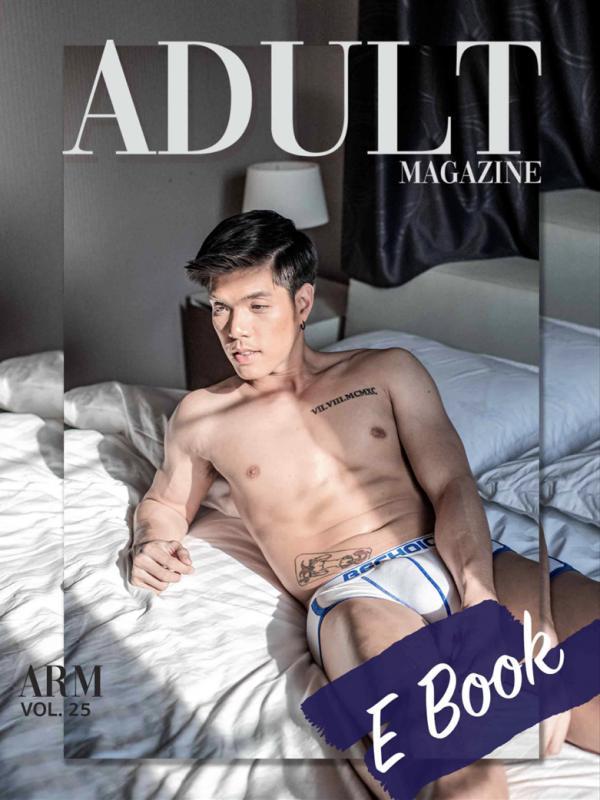 Adult Magazine vol.25 – Arm Akkharat