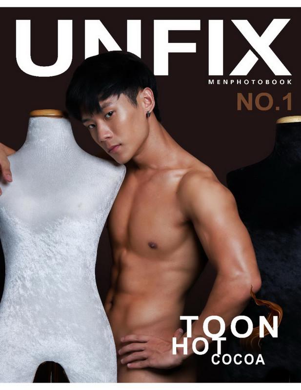 UNFIX 1