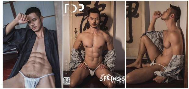 Top Vol.01 – Hot Men Springs