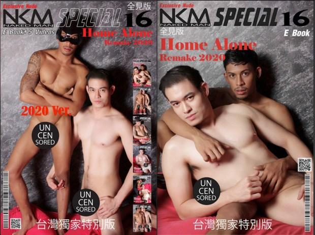 NKM Magazine Special No.16 [ EBook + Video]