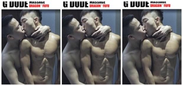BE A MODEL101 – Dragon vs Fufu