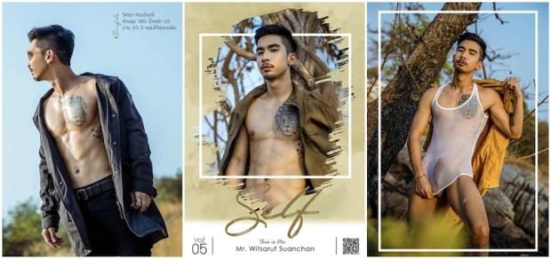 Self Photobook Vol.05 – Witsarut Suanchan [Ebook+Video]