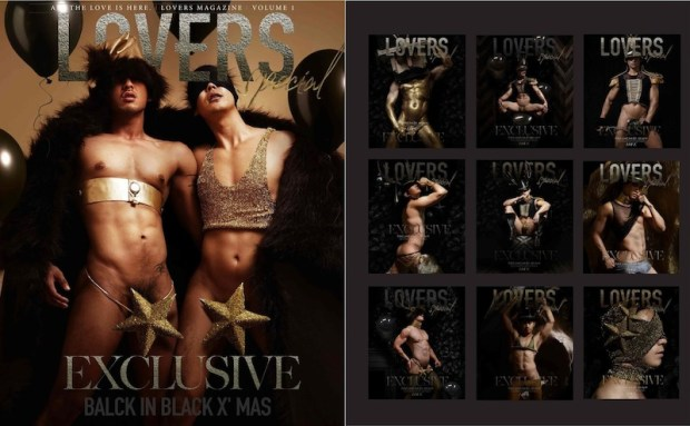 Lovers Magazine SP No.01 – All I want is love