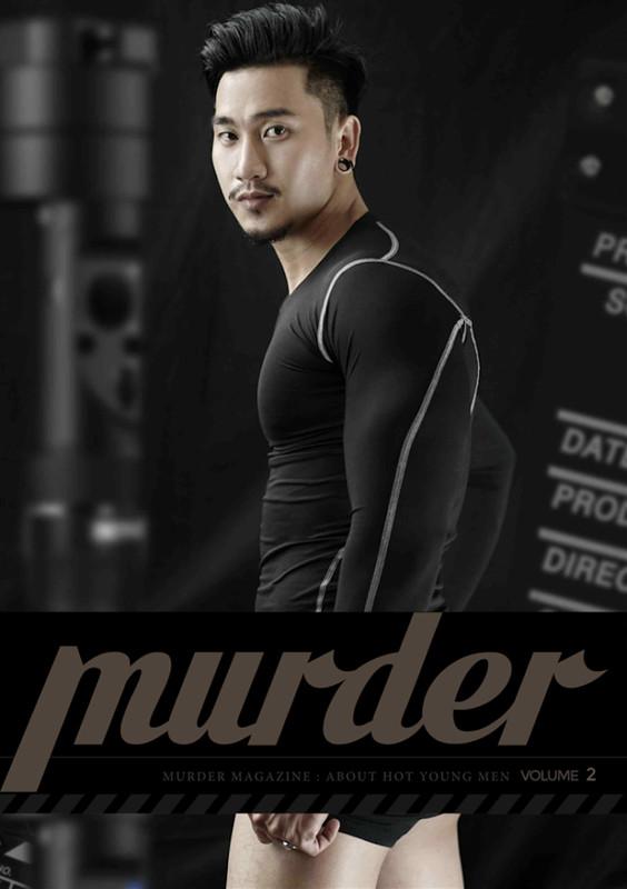 Murder Vol 2 [Ebook+Video]
