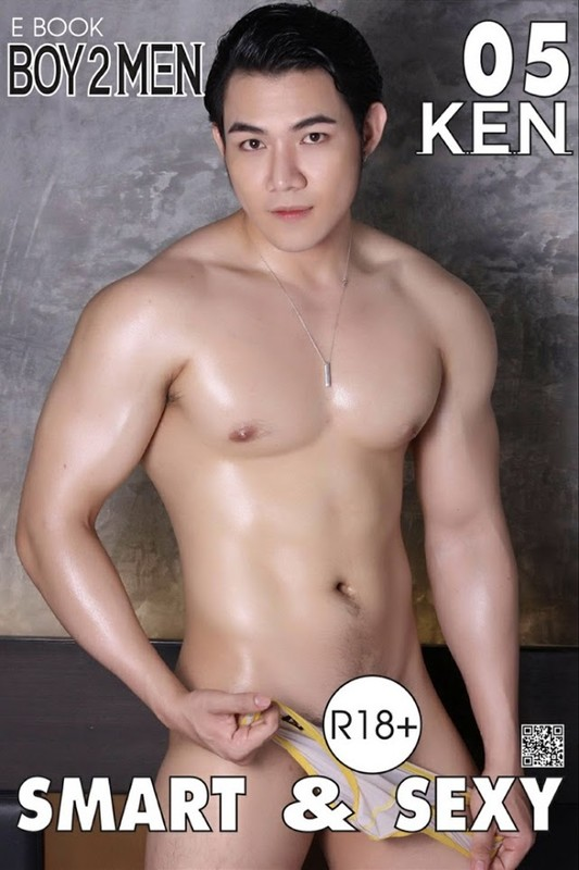 Boy To Men Magazine No.05 – KEN [Ebook+Video]