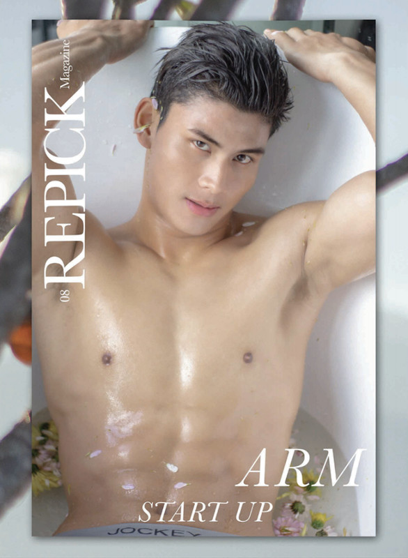 REPICK Magazine No.08 – ARM