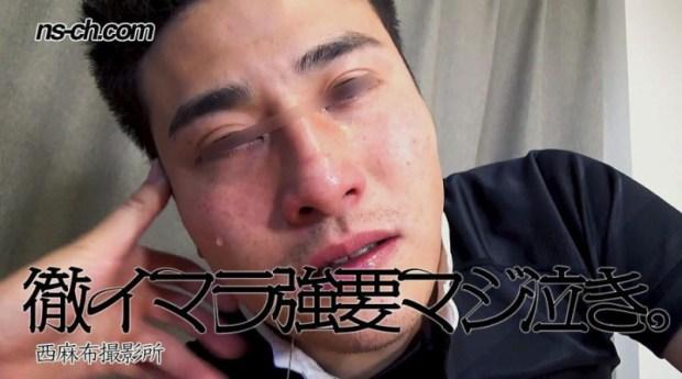 西麻布撮影所 – FC2002 – 徹マジ泣きイマラ強要