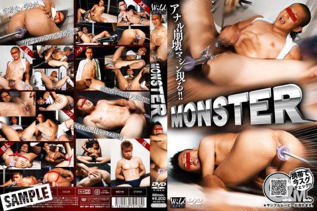 G@mes – Monster