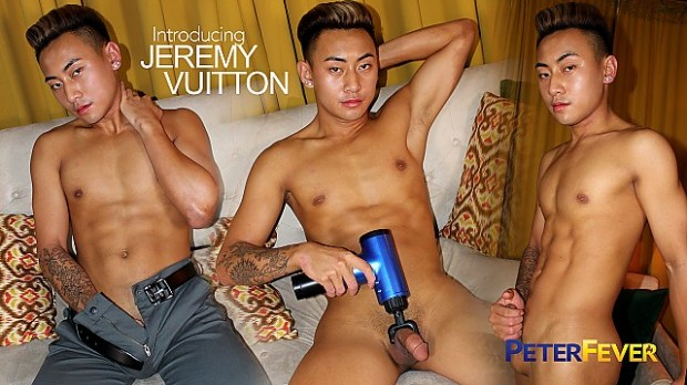 PeterFever – Introducing Jeremy Vuitton