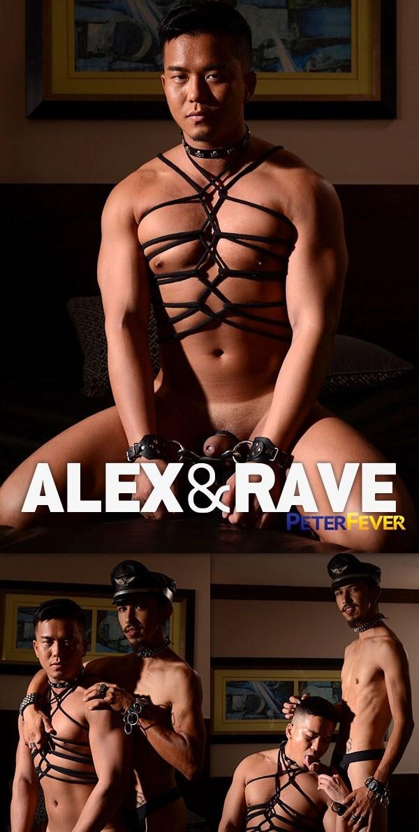 PeterFever – Kink 14 - Leather Playtime - Rave Hardick & Alex Chu
