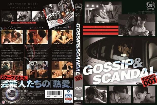 SILK LABO – Gossip&Scandal focus001