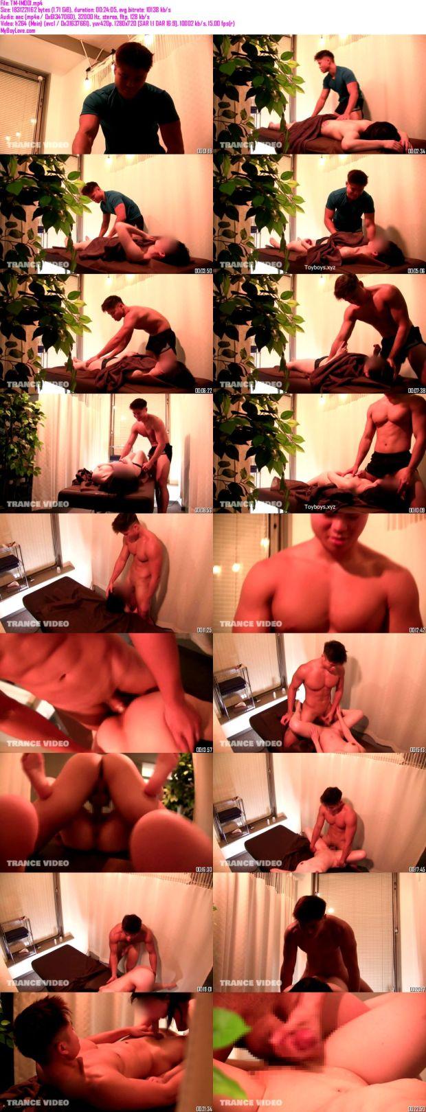 TRANCE VIDEO – TM-IM001 – 如何わしい男性セラピストの在籍するマッサージ店 Part1