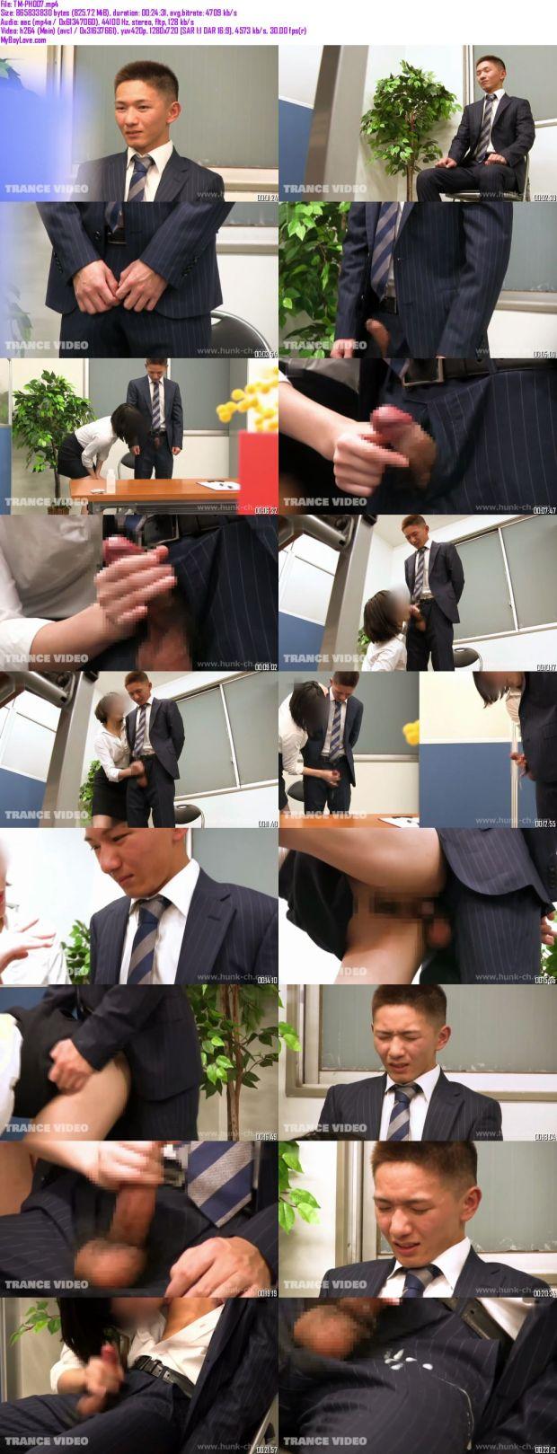TRANCE VIDEO – TM-PH007 – パワハラ!!~男イジメ~ part7