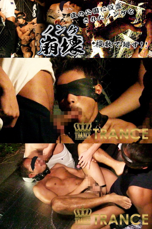 TRANCE VIDEO – TO-20-0001-01 – ノンケ崩壊 part1