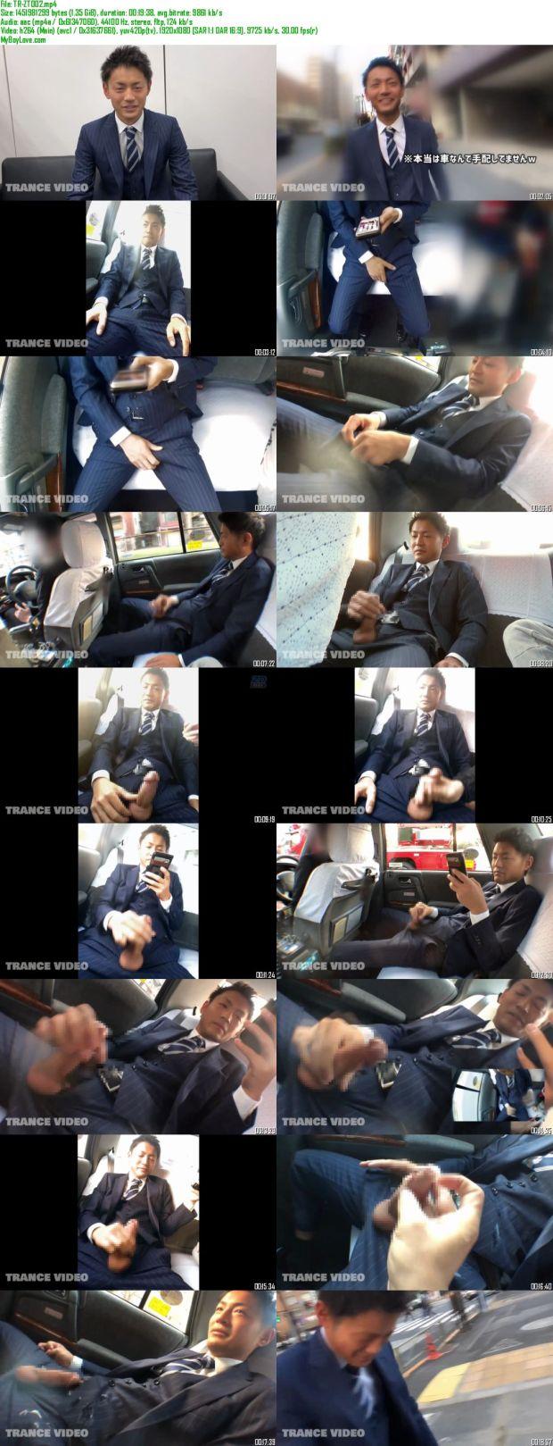 TRANCE VIDEO – TR-ZT002 – 絶頂TAXI part2