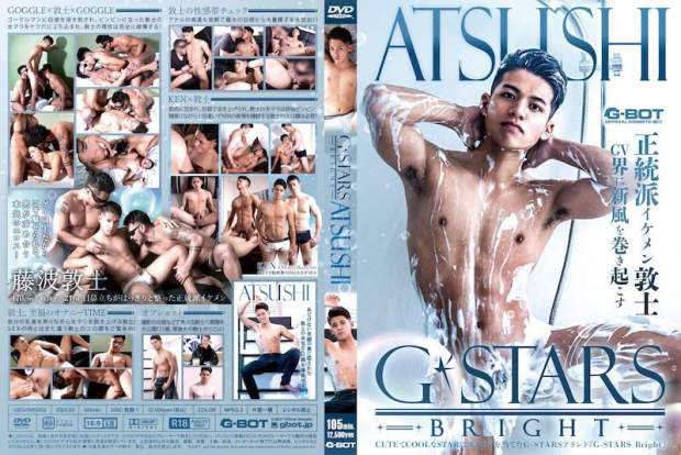 G-Bot – G-STARS BRIGHT 藤波敦士 (FUJINAMI ATSUSHI)