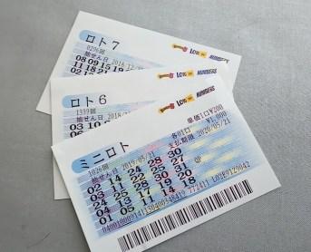 宝くじ 10万 当たりやすい種類