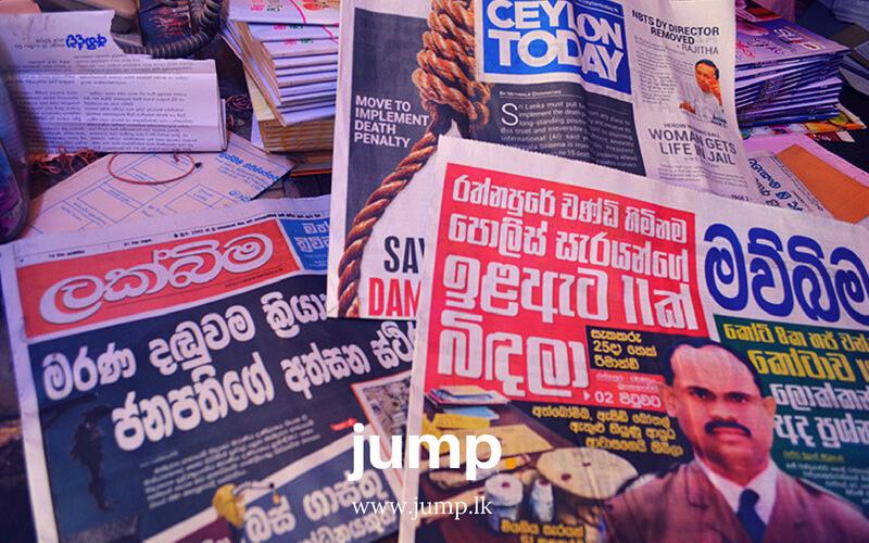 Sri Lankan News