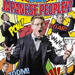Why Japanese, Why Indonesian に続く言葉