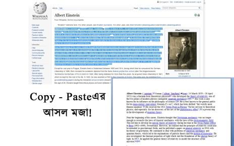 Computer-text-format