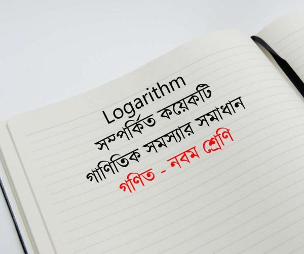 log-solutions