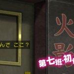今週のアニメ「BORUTO-ボルト-」感想、ボルト・サラダ・ミツキの第七班の初任務スタート!!【40話】