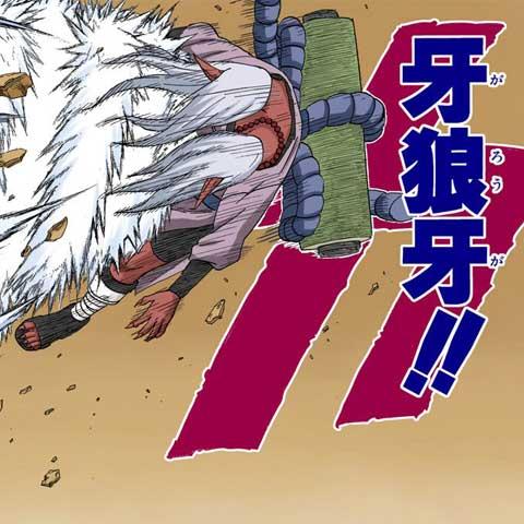 Naruto ナルト 木の葉の里の中忍犬塚キバって猿飛アスマよりは強い