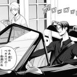 今週の「食戟のソーマ」感想、司と薊の出会いが判明!!!【255話】