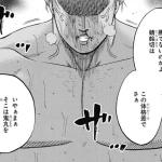 今週の「火ノ丸相撲」感想、刃皇 VS 童子切、開幕!!!【186話】