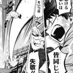 今週の「僕のヒーローアカデミア」感想、デク VS ジェントル、バトルスタート!!!【176話】