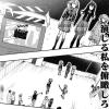 今週の「アクタージュ」感想、夜凪景、着実に成長する!!!【13話】