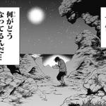 今週の「ジガ -ZIGA-」感想、謎の少女の正体が判明!!!【7話】