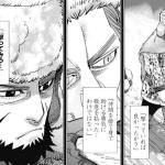 今週の「ゴールデンカムイ」感想、キロランケの本名が判明!!!【162話】