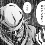 今週の「食戟のソーマ」感想、新十傑のメンバーが全員判明!!【270話】