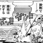 【ワンピース】尾田栄一郎先生「ビッグマムの幹部か。せや!カタクリの身長は509cmにしたろ!」←これ
