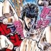 人気シーンだけを収録した「北斗の拳ジャンプ」が発売!!