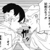 今週の「BORUTO -ボルト-」感想、ボルトとカワキの共同生活始まる!!【27話】