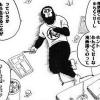 「銀魂」作者・空知英秋先生、ついに激写される!!やっぱりゴリラだったwww(画像あり)
