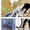 【NARUTO】日向ネジ「諦めろ・・・ナルト・・・!お前は落ちこぼれだ(失笑)」