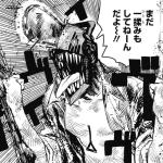 今週の「チェンソーマン」感想、戦闘シーンの迫力がすげえ!!【8話】