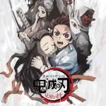 TVアニメに先立ち特別上映版「鬼滅の刃 兄妹の絆」上映決定!!3月29日から2週間限定で公開!!