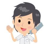 ブログ管理人紹介