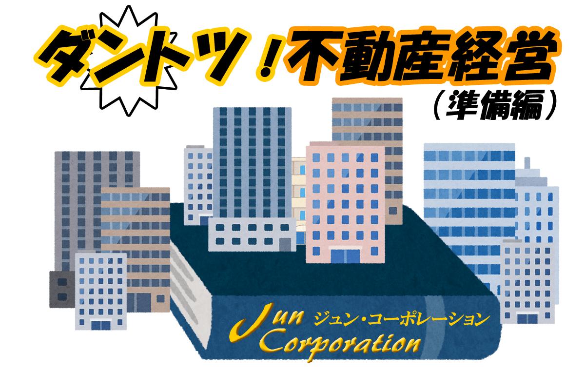 マニュアル無料贈呈中!