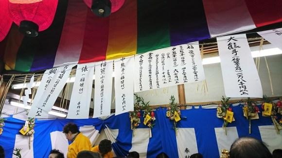 堀川戎神社の十日戎2