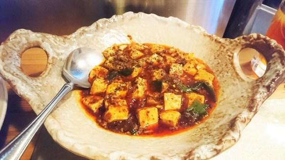 馬鹿坊の四川麻婆豆腐