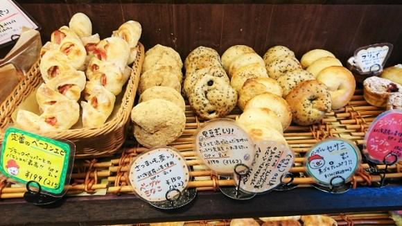パネ・ポルチーニのパン