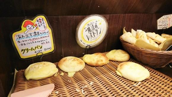 パネ・ポルチーニのパン5