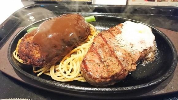 タケルのステーキ