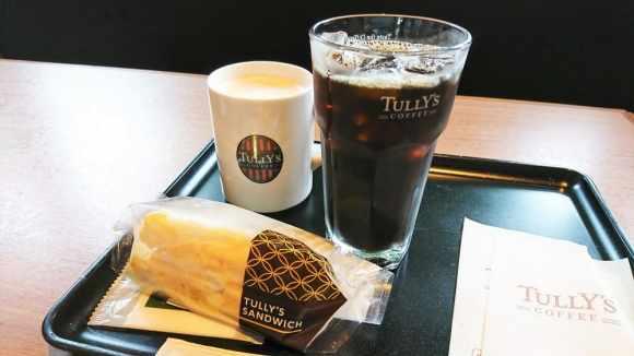 タリーズコーヒー伊丹店のドリンク