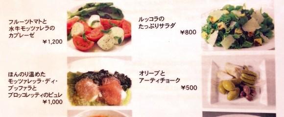 D-Steakのメニュー15
